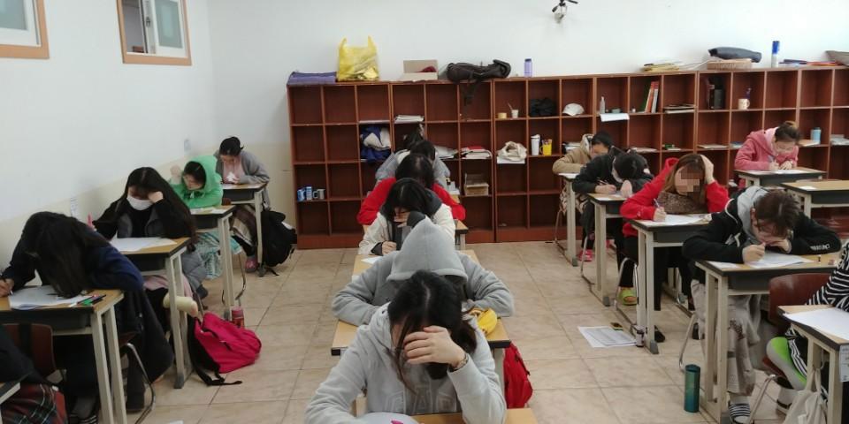 2017년 10월 서울특별시교육청 모의고사 에듀셀파 독학기숙학원 여학생캠퍼스1