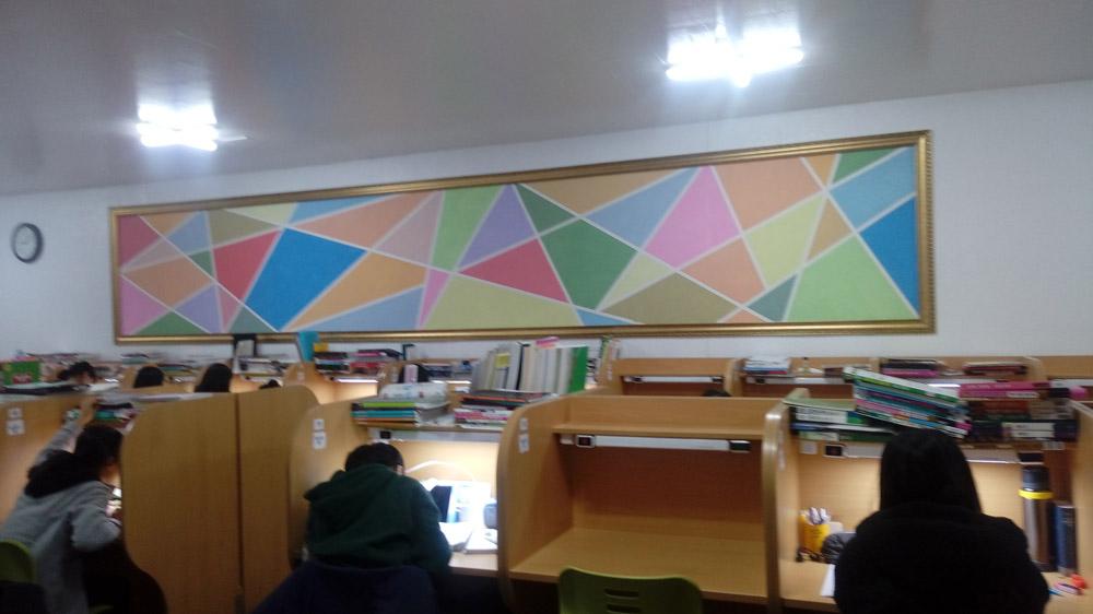 학습실사진1