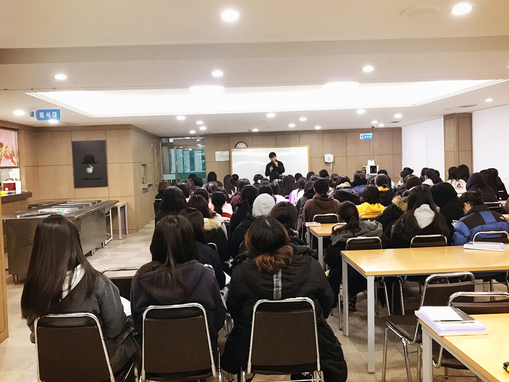 에듀셀파 독학기숙학원 여학생 캠퍼스 특강