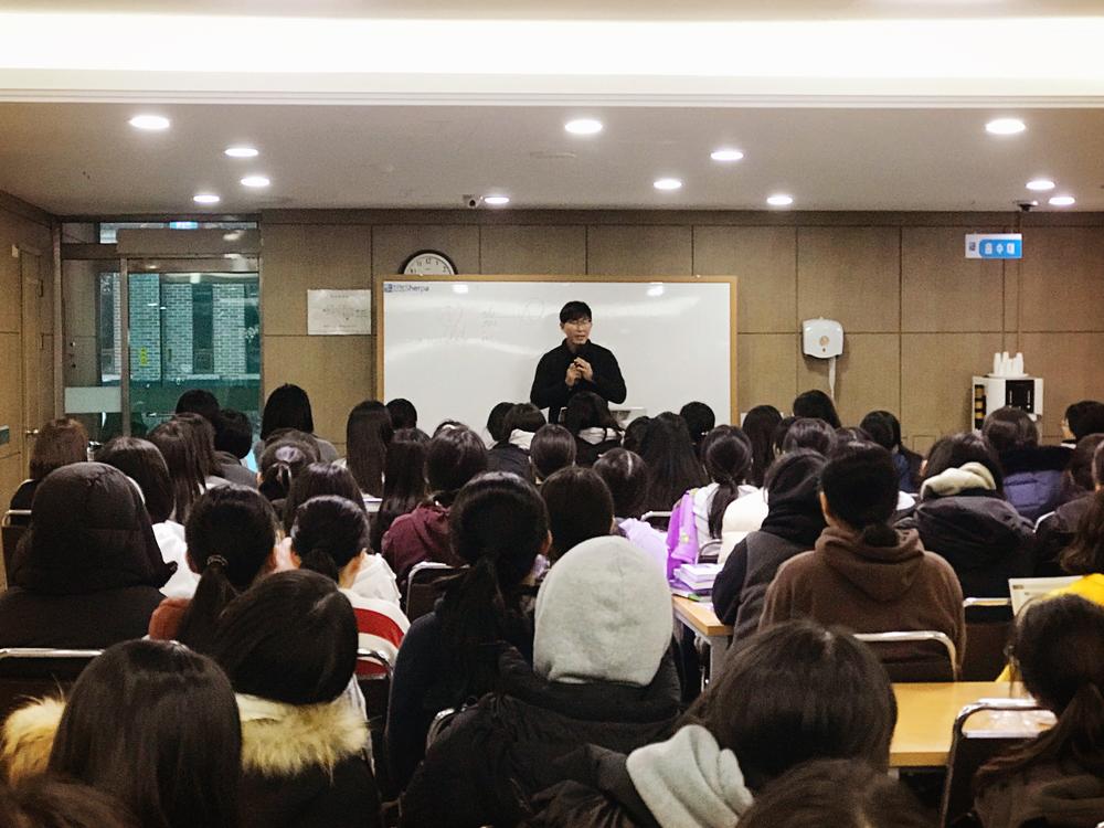 에듀셀파 독학기숙학원 이충권 특강