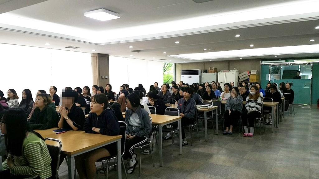 05월 전혜림 특강2
