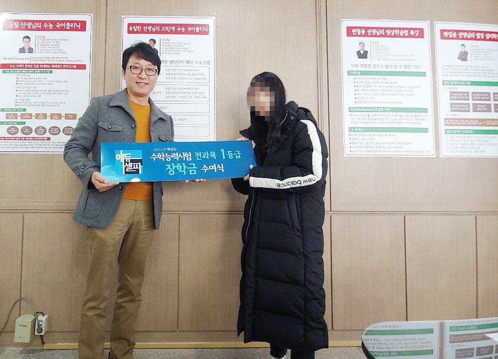 장학금 수여 김수진
