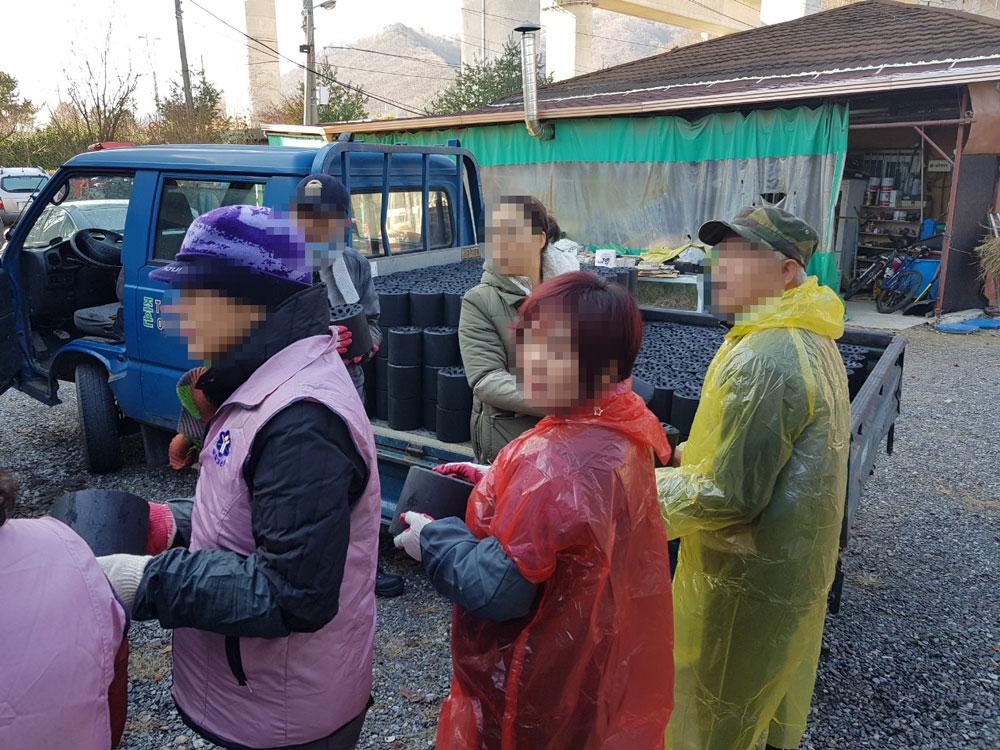 독거노인 연탄 배달 봉사