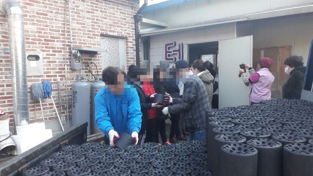 남양주 독거노인 연탄 배달 봉사