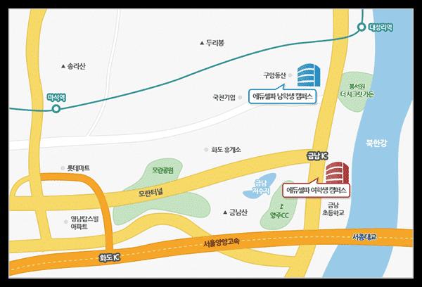 에듀셀파 캠퍼스 지도